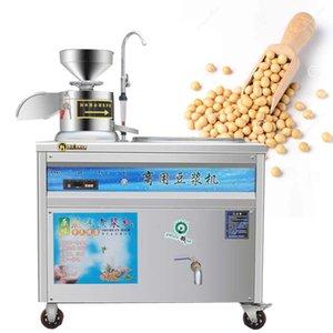 Hot Verkauf von Getreide Schleifen Soyamilch-Hersteller für Gewerbe Elektro-Mühle Heizung Soyamilch-Hersteller Multifunktionale Soymilk Schleifmaschine