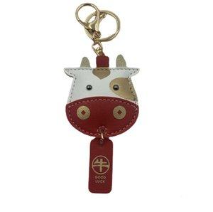 PU Cuir Cuir Creative Key Chain Cute Sac Joli Année personnalisée du pendentif cadeau Ox