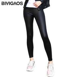BIVIGAOS Ladies Winter Warm Thick Velvet Faux Leather Leggings Gothic Legging Pants Punk Rock Slim Skinny Pencil Pants For Women 201020