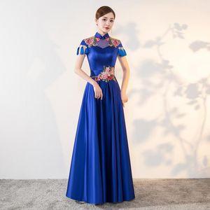 Qipao Nakış Abiye Uzun Cheongsams Çin Gelinlik Çin Cheongsam Mavi Prenses Balo Oryantal Giyim1