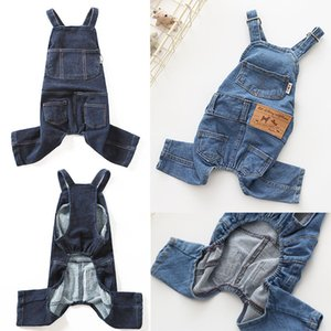 Cross-border hot new European and American dog stretch water wash denim straps pet two foot clothes factory direct sales