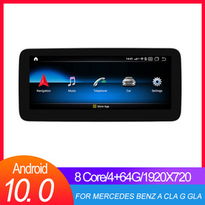 "4GB RAM 10.25"" IPS Android 10 gps navigation for Mercedes benz CLA GLA G A Class NTG 4.5 stereo dash display"