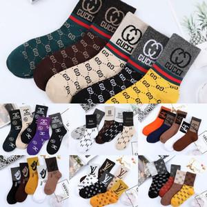 LI87 Hip Hop FashionEmbroidery Antibakteriell Geschwindigkeit Socken Tiger Deodorant Cotton Fashion Unisex Socken Sport Luxus Socke Schuh Kopf Trainer lac