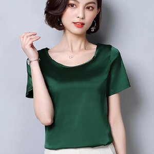 Summer Women Tops Chiffon Blouses And Shirts Ladies Imitation Silk Feminine Blouse Short Sleeve Blusas Femme Plus Size White Top