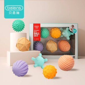 Beiens Baby Toys 10Pcs Rubber Textured Touch Ball Toddler Toys Educational Hand Sensory Training Children Massage Development 1020