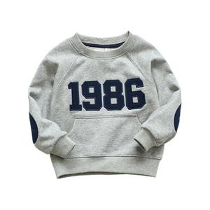 VIDMID New Autumn Boys' Sweater Children's Korean Top Spring And Autumn Children's Western Style Sweater P24