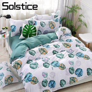 Solstice Home Textile Single Double Bedding Set Leaf Cyan Duvet Cover Pillow Case Sheet Girl Teen Boy Kids Bed Linens Bedclothes