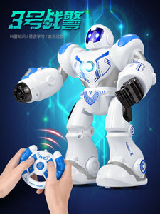 Robot toy intelligent remote control can dance music talk early learning machine children's toys