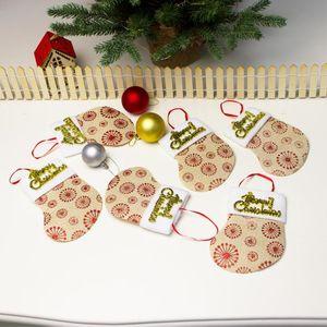 13 * 10cm Christmas Decoration Hotel Restaurant Tableware Decoration Cutlery Set Of 6 New Mini Christmas Stocking Cutlery Set