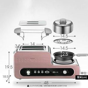 Tostadora completamente automática Acero inoxidable Multifunción Multifunción Spit Driver Machine Waw Barbecue Machine1