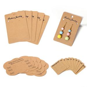 50PCS / الكثير الأقراط والقلائد بطاقات عرض كرتون التغليف حلق هانغ بطاقة بطاقة الأذن الأزرار ورقة ورقة والمجوهرات بالجملة
