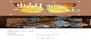 46 Pcs Caixa dos desenhos animados Kawaii Sealing presente da colagem da borboleta adesivos decorativos Scrapbooking Back To School personalizado Planner adesivo sqcAUa