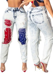 Sexy Ripped Hole White Jeans Women Fashion Floral Print Patchwork Long Trouser 2020 Autumn Street Style New Straight Denim Pants