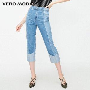 Vero Moda Womens 100% algodão lavado emendado Raw-borda rolada punhos Jeans | 31926I566