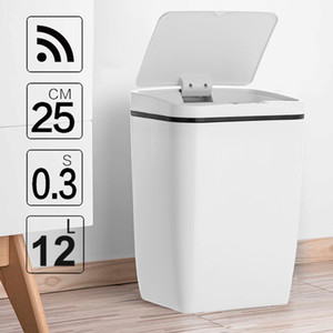 12L New Fashion Inductive Type Trash Can Smart Sensor Home Bathroom Storage Barrels Rubbish Bin Stainless Steel Metal Trash C0930