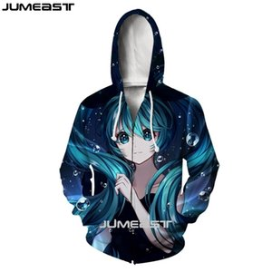 VIPHatsune Anime Jumeast printed brand Vocaloid men women Miku long 3D sleeve jacket Sport Pullover fashion spring zipper Hoodies MVP