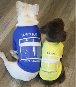 EPACK Autumn New Product Tide Brand Thick Cotton T-Shirt Teddy Bichon Corgi French Fighting Dogs Pet Clothes