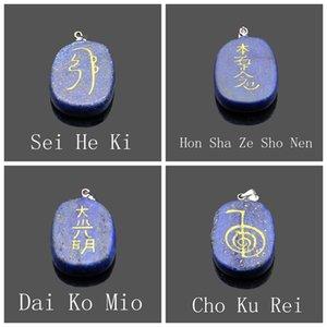 Natural Lapis Lazuli Reiki Amulet маятник лечебный мастер-мастер прополога Chakra четыре элемента символ энергии камень кулон ожерелье ювелирные изделия