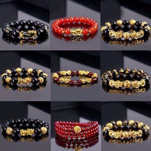 Brave Troops Beads Pulsera para mujeres Hombres Obsidian Pixiu