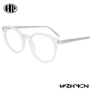 2020 Transparent acetate frame spring hinge clear lens women men Leisure high quality glasses frame