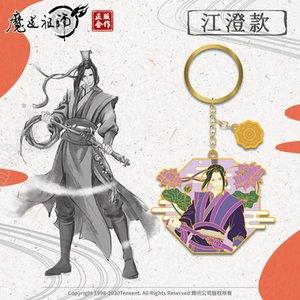 Mo Dao Zu Shi Chaveiros Acessórios Mulher Chaveiros Jiang Cheng metal Grandmaster bonito Of Demonic Lan Wangji Wei Wuxian