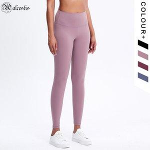 2021 طماق الرياضة عالية الخصر تمتد على الوجهين الرملي لينة اللياقة البدنية الرياضة طماق النساء ارتداء السراويل اليوغا