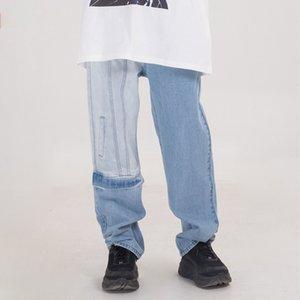 2021 Nuevos Jeans del anciano El enemigo de Eden Haragoco Hip Hop Pantalones en África 6040
