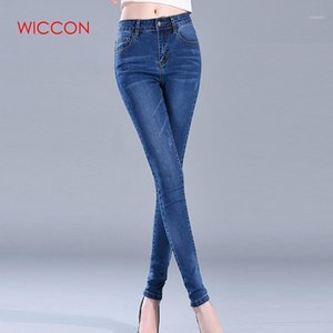 Wiccon sonbahar denim kot kadınlar için ince yüksek bel elastik sıska kalem pantolon kot pantolon ağartılmış büyük boy bayan1