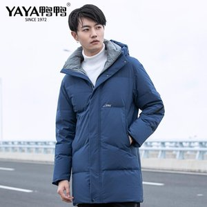 YAYA Men Winter Warm Down Jacket 2020 Hooded Thick Coat Male Casual Down Parkas Windproof Outerwear