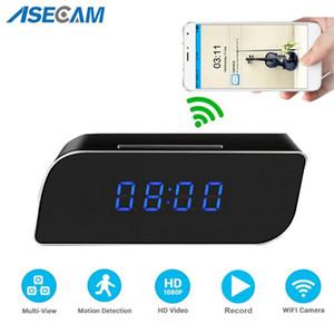 1080P HD Mini Wifi Camera with Remote Control Night Vision Motion Detection Alarm Clock IP Camera