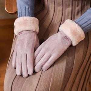 Women Winter Keep Warm Touch Screen Plus Velvet Inside Thicken Gloves Plush Wrist Japanese Style Cute Lovely Soft Female Fashion