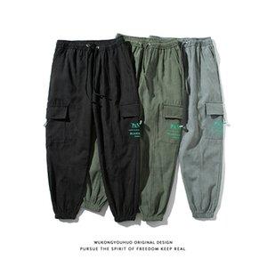 Pants Men's Korean Edition Loose Bound Leg Nine-point Trousers Fall Slacks Students'matching Sweatpants