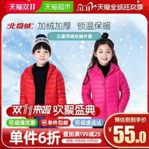 chaqueta ligera de los niños del polo norte de súper ligero de las muchachas de bebé hacia abajo la capa del otoño y el invierno cálido nueva