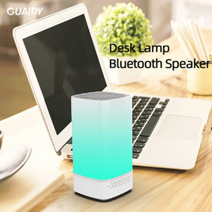 Colorful Bluetooth Speaker 5.0 Portable Wireless Loudspeaker Table Lamp For Bedroom Support TF Card Music For Tablet Android IOS