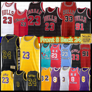 Lebron 6 James 23 Jersey di basket di Michael Bryant Scottie Dennis Pippen Earvin 8 Rodman Johnson Los Angeles