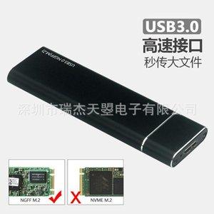 M.2 القرص الصلب صندوق Ngff بدوره USB3. 0 عالي السرعة نقل تشاينا موبايل SSD الحالة الصلبة الخارجية شل المعدنية