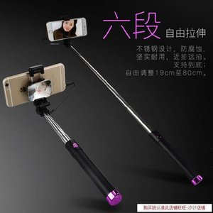 A new type bracket home use, three-dimensional frame for playing cards, stabilizing the self timer base of single pole running mobile