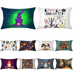 Peach 2020 New Series Halloween Cartoon Skin Velvet Waist Pillow Cover Pillow Cover
