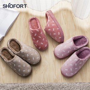 SHOFORT Warm Slippers At Home Simple Style Soft Cotton Women's Shoes Indoor Soft Anti-slip Bottom Winter House Slippers 201104