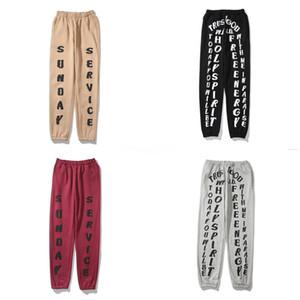 High Street Kalça Casual Gevşek Uzun Pantolon Erkek Elastik Bel Fermuar Uzun Pantolon Pantolon # 914 Hop Mens Retro Ekose İskoç Desen Pantolon