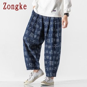 Pantalones para hombres Zongke estilo chino para hombre Hip Harem Hombres Ropa Pantalones Pantalones Jogger Harajuku Sweetpants 2021 M-5XL