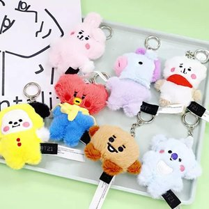 20cm KPOP Star Group Bt21 Faux Rabbit Fur Plush Pendant Doll Bangtan Boy Plush Toys Cartoon Animal Keychain Keyring Toy for Girl new