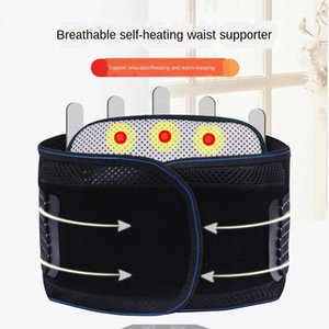 High Quality Magnetic Waist Support Men Women Breathable Back Support Brace Belt Steel Plate Lumbar Adjustable Sport Pain Relief