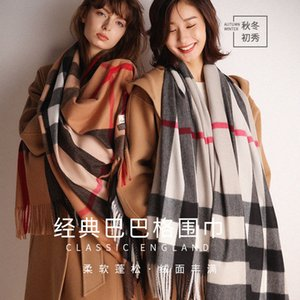 Scarf women's autumn and winter long thickened British Plaid Korean shawl dual purpose warm imitation cashmere collar
