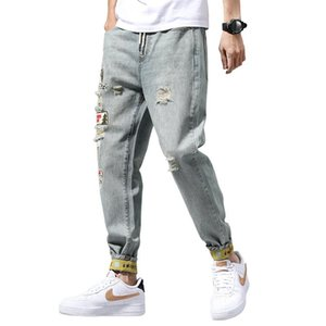 Light Blue Ripped Jeans Patch Men's Loose-fitting Harem Pants Youth Fashion Lace-up Elastic Waist Trendy Pants