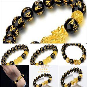 kYR Engraved Steel Bar Blank Bracelet Stainless Custom DIY Personalized designer Adjustable bralet Bracelet for Women Mem Friend Jewelry