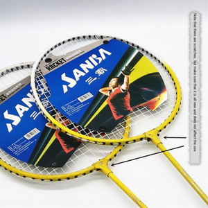 Supermarket badminton racket5 pieces of stationery Badminton badmintonwool ball badminton2 yuan store small commodity Yiwu 2 yuan