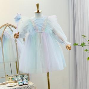 Süße Mädchen Spitze Prinzessin Kleid Pailletten Falbala Rainbow Gaze Kinder Party Kleid Rüschen Sleeve Tüll Tutu Kleid Für Kinder A5758