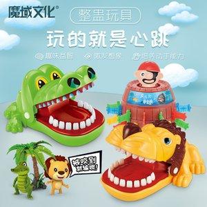لغز الأطفال القرش الكبيرة قلع الأسنان الشخص كله لعبة لعبة الوحش الشر الكلب عضة التمساح اليد