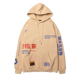 Lemon Tea Printed Fleece Pullover Hoodies Men Women Casual Hooded Streetwear Sweatshirts Hip Hop Male Tops